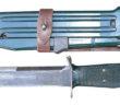 Нож разведчика 6П25 НРС и НРС-2