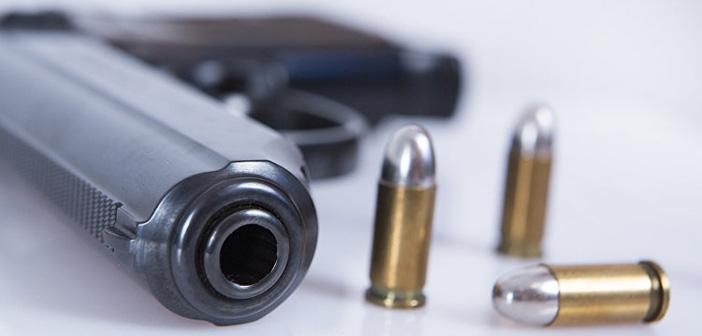 Как получить лицензию на огнестрельное оружие?