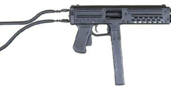 Пистолет-пулемет Франки ЛФ57