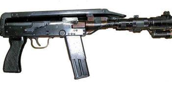 Пистолет-пулемет тип 79