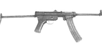 Пистолет-пулемет тип 85