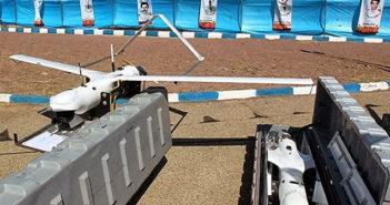 ЯСИР - первый беспилотный летательный аппарат Ирана