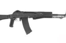 АН-94 автомат «Абакан». Оружие России (СССР)