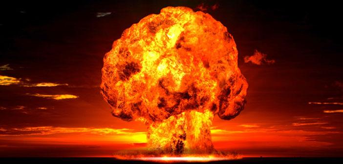 Атомное оружие