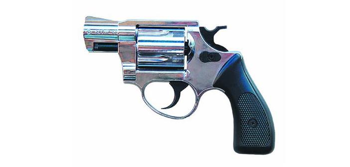 Крупнокалиберные револьверы российского производства