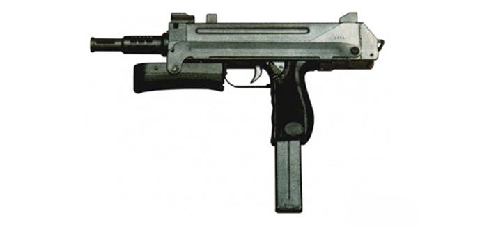 Пистолет-пулемет Б-Икс-П