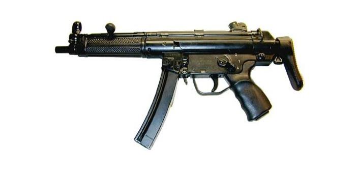 Пистолет-пулемет Хеклер, Кох МП53
