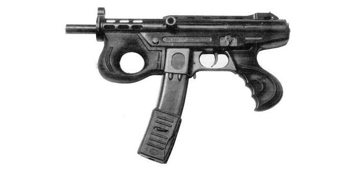 Пистолет-пулемет «Аграм 2000»