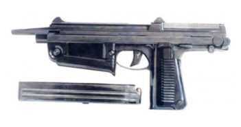 Пистолет-пулемет ПМ-63