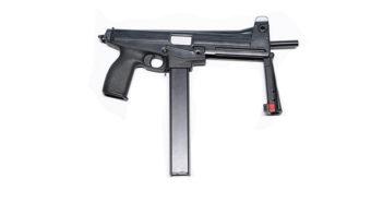 Пистолет-пулемет Яти-Матик