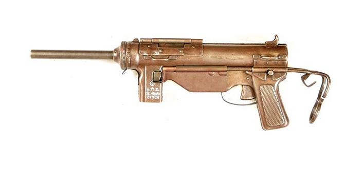 Пистолет-пулемет Тип 36