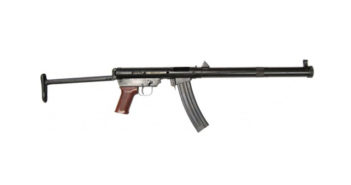 Пистолет-пулемет Тип 64