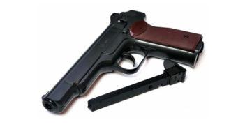 Пневматический пистолет Umarex АПС