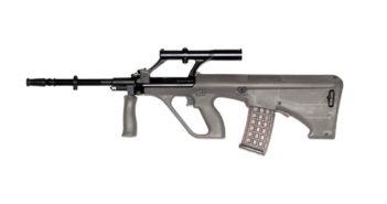 Steyr AUG - австрийская штурмовая винтовка 5,56мм
