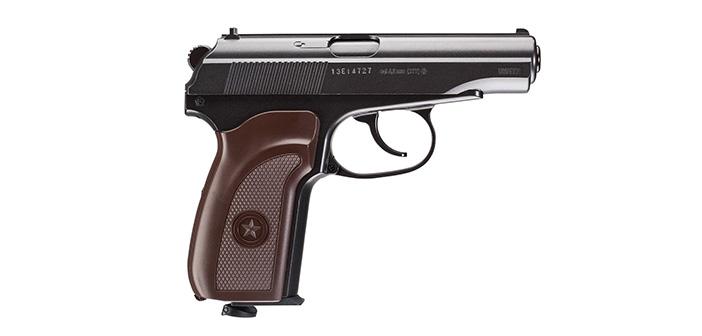 Пневматический пистолет Umarex Makarov Ultra