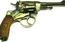 """Газовый револьвер с возможностью стрельбы резиновой пулей. Р-1 """"Наганыч"""" является переделкой старых боевых револьверов системы Нагана."""