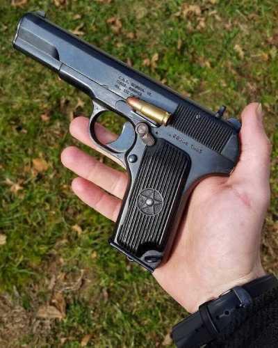 Боевой пистолет Тульский Токарев (ТТ). фото №2