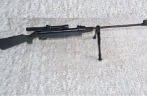 Оружейный завод ИЖ. ФОТО №2