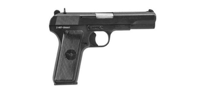 Боевой пистолет Тульский Токарев (ТТ)